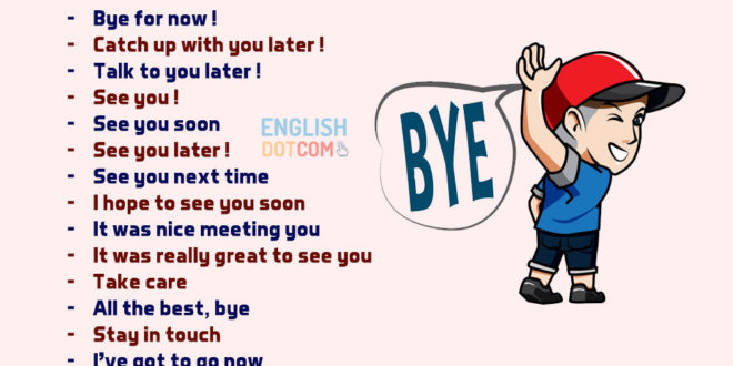 phrases in english